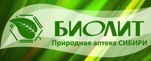 Магазин Биолит Алтая