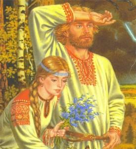 Славянская Семья