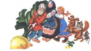 Славянская игра «Репка»