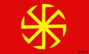 Коловрат – история происхождения символа